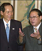 Park Jae-kyu and Jon Kum-jin