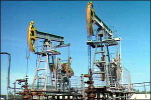 Nigerian oil installation