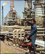 Iraqui oil refinery