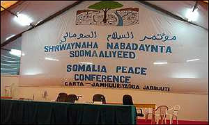 Somali conference venue