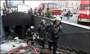 Russian emergency services