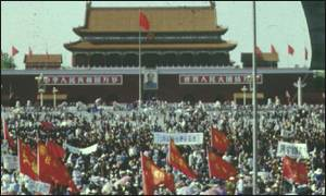 1989 Tiananmen Protests