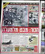 Photos in Yediot Aharonoth
