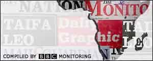 Africa Media Watch