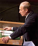 Vladimir Putin: disarmament call