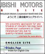 Apology to customers on Mitsubishi's web site