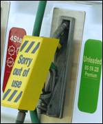 Closed petrol pump