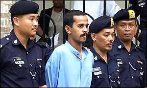 Mohamed Amin Razali, alleged cult leader