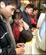 Chinese computer student