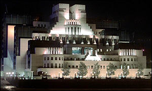 MI6 building at night