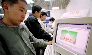 Chinese web users