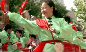 Chinese women dancing