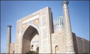 Samarkand was centre of Islamic civilization