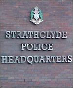 Strathclyde Police headquarters