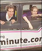 Martha Lane Fox and Brent Hoberman from lastminute