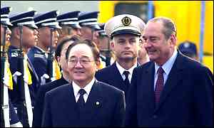 French leader Jaques Chirac arrives in Seoul