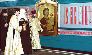 A prayer in Old Church Slavonic adorns the side of the carriage