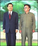Kime Dae-jung and Kim Jong-il