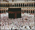 [ image: The annual pilgrimage to Mecca]