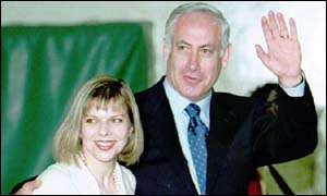 image: [ Sara Netanyahu is the premier's third wife ]